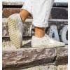 Natural Lyra Sneakers
