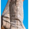 Suakin Beige Embroidered Boots